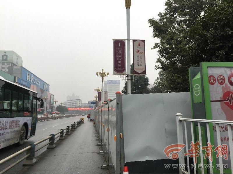 缓解拥堵 威尼斯人网上娱乐平台天汉大道公交站点全面改造啦!