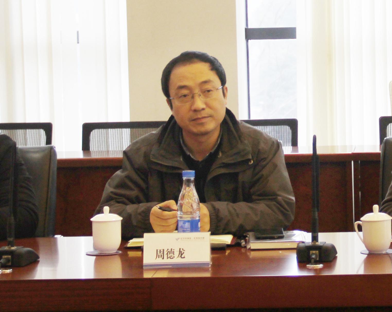 """江苏智慧农业""""AI+大数据""""新型应用研讨会成功举办"""