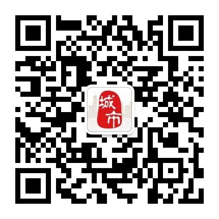 寧晉同城網官方微信