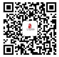 江干城市在线官方微信