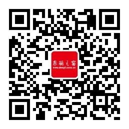 東麗之窗官方微信