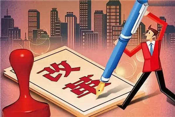 不松勁、不歇腳(jiao),推進團場(chang)改革,我們一直在(zai)路(lu)上(shang)