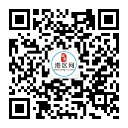 港区网官方微信