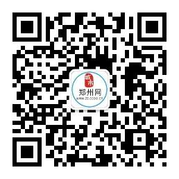 郑州网官方微信