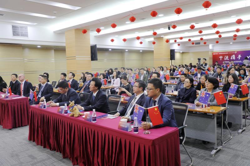 中信银行南京分行举行澳大利亚特色签证发布会
