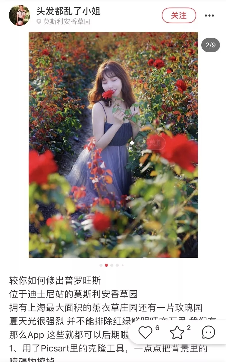 18年出道,当年就喜提国家AAAA级旅游景区,它才是上海公园的隐藏BOSS!