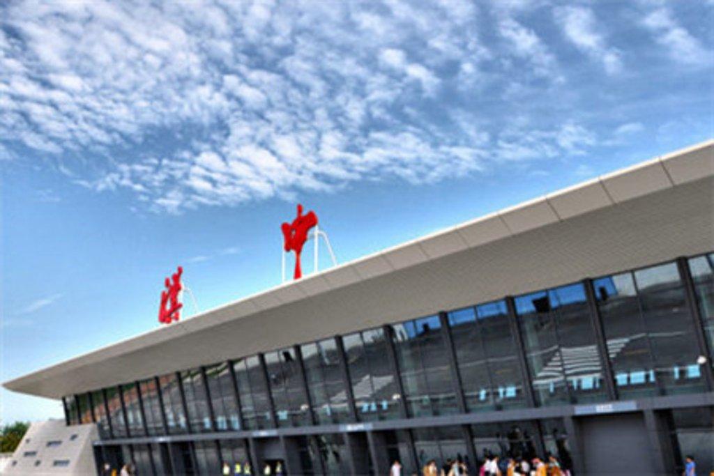 汉中城固机场二期扩建工程获民航局批复支持