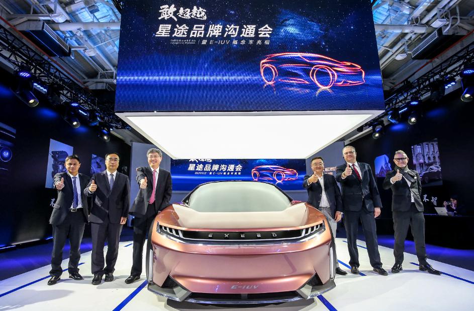 """中国新高端EXEED星途启航 用""""敢超越""""重塑升级市场"""