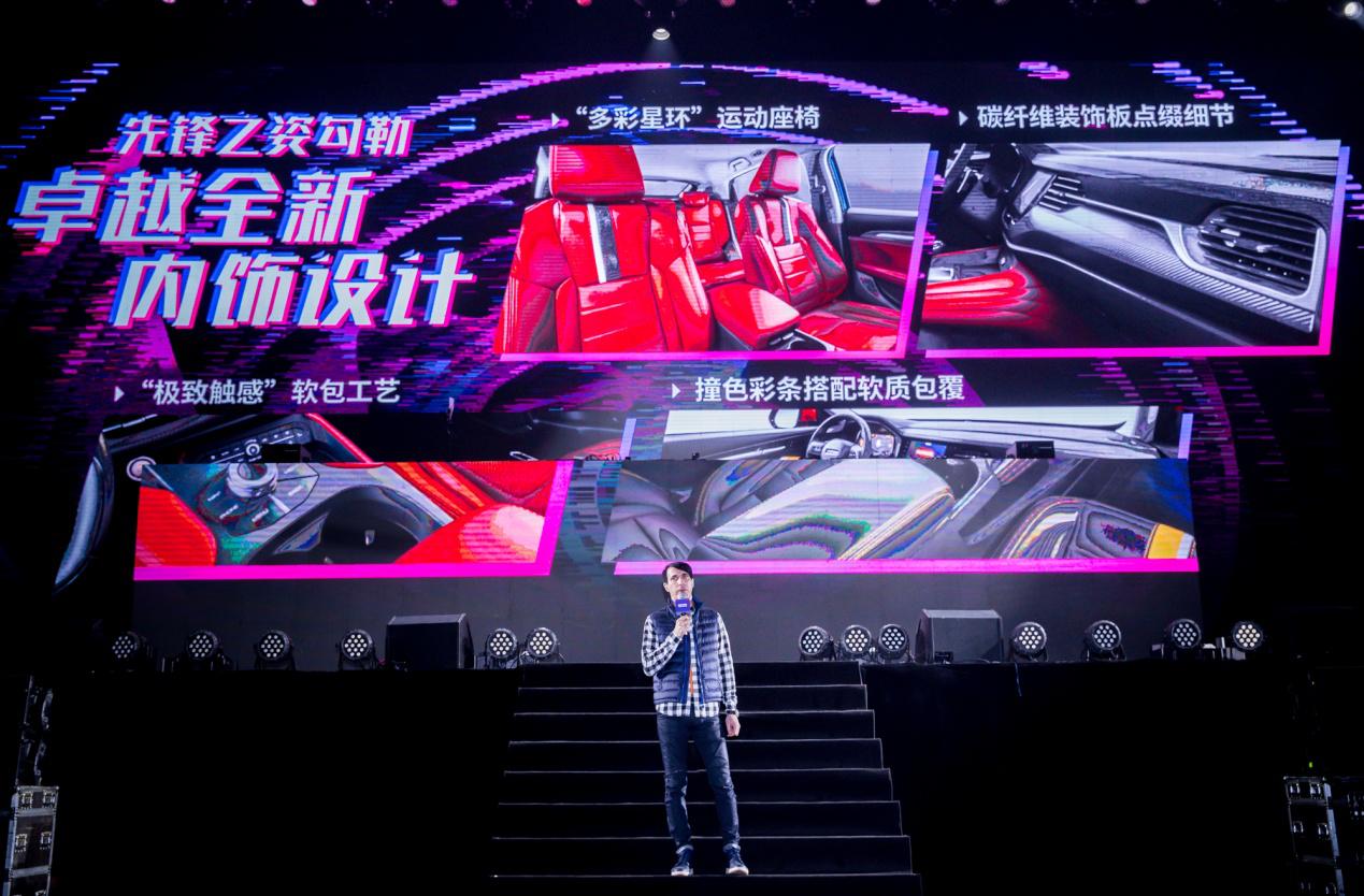满足年轻人轿跑SUV梦!哈弗F7x极智潮玩版超值上市!