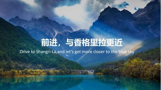 """""""充电自由""""时代已来,长安新能源抢占上海车展技术C位"""