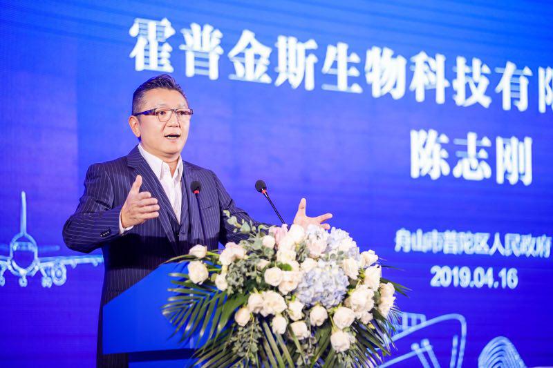 霍普金斯生物落地浙江,助力自贸区大健康产业新发展