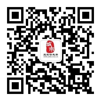 宜宾信息港官方微信