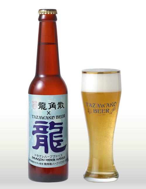现代人的硬核养生,龙角散啤酒了解一下!