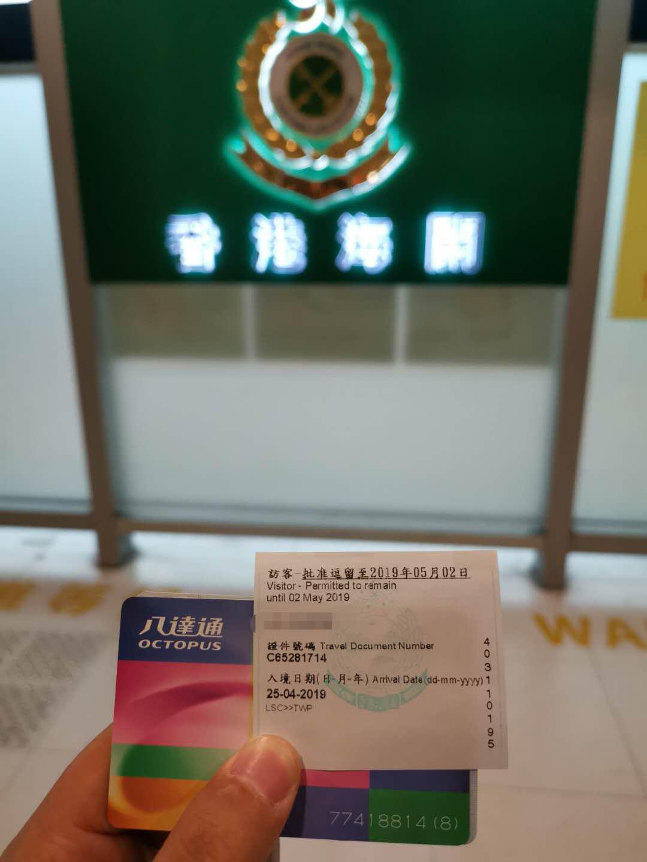 """基因港""""长寿药""""NMN旗舰店探店攻略"""