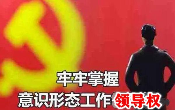 """南韩村镇制定《""""学习强国""""平台学习制度》"""