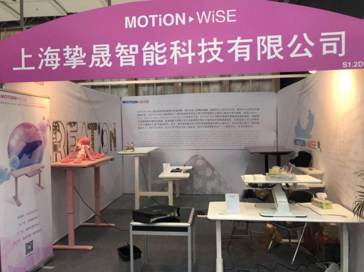 MOTION WISE 猫神维斯亮相第43届 Ciff Design