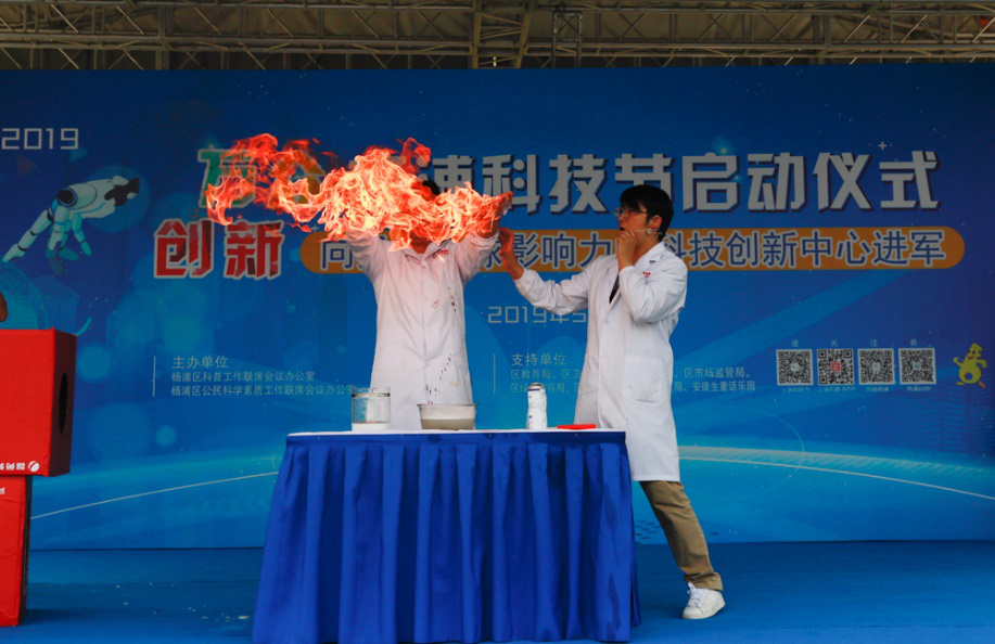 """2019杨浦科技节,智勇教育带你""""云端遨游"""""""
