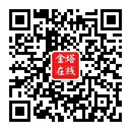 金塔必威体育官方微信