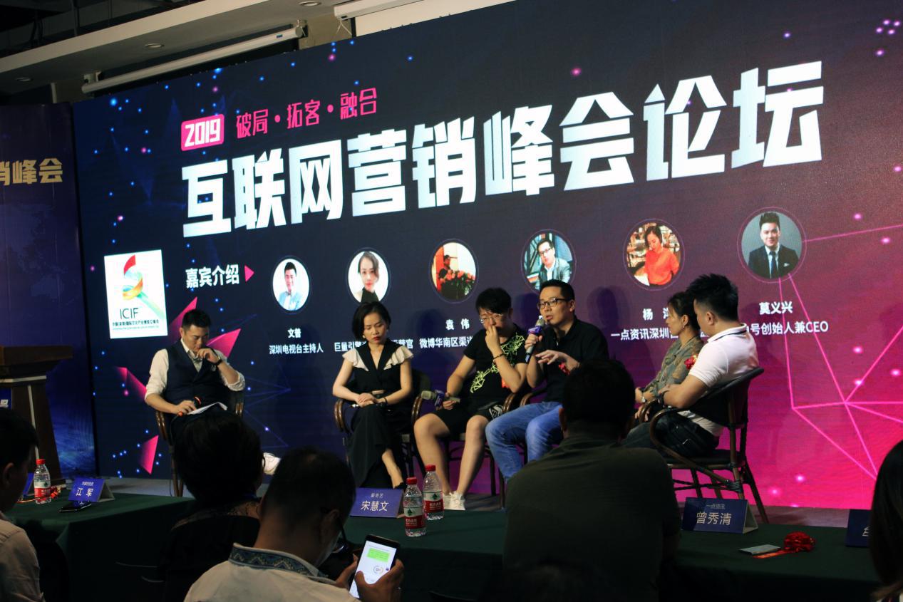 文博会珠光会场—开启互联网营销新篇章