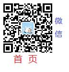 新昌在线官方微信