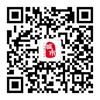 廣漢城市在線官方微信