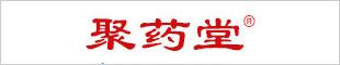 安国市聚药堂药业有限公司