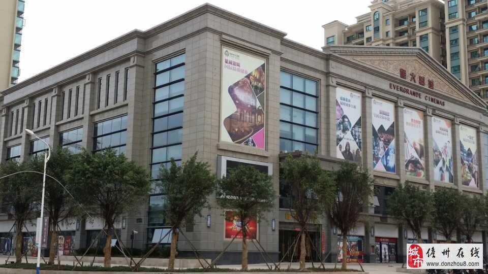 恒大电影院一楼有出租价格优惠