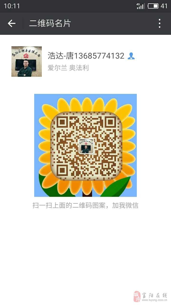 3.锦华苑6+跃东边套