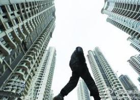 楼市高杠杆风险不得不防