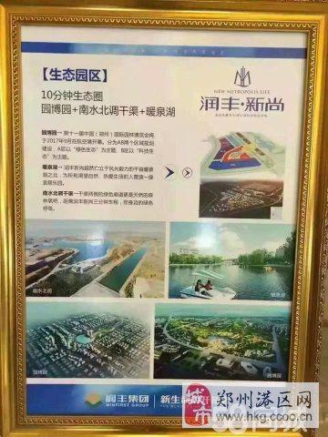 (出售) 航空港区新房,首付8万享两房