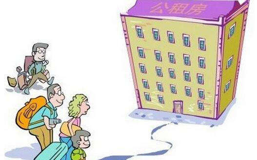 吉林省已开工建设公租房2017年年底前完成分配