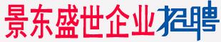 景东彝族自治县盛世房地产开发有限公司