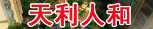贵州省凤冈亨元祥房地产开发有限公司