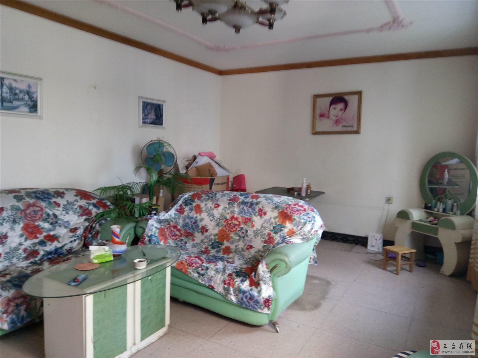 清真巷简装修两室两厅90平米