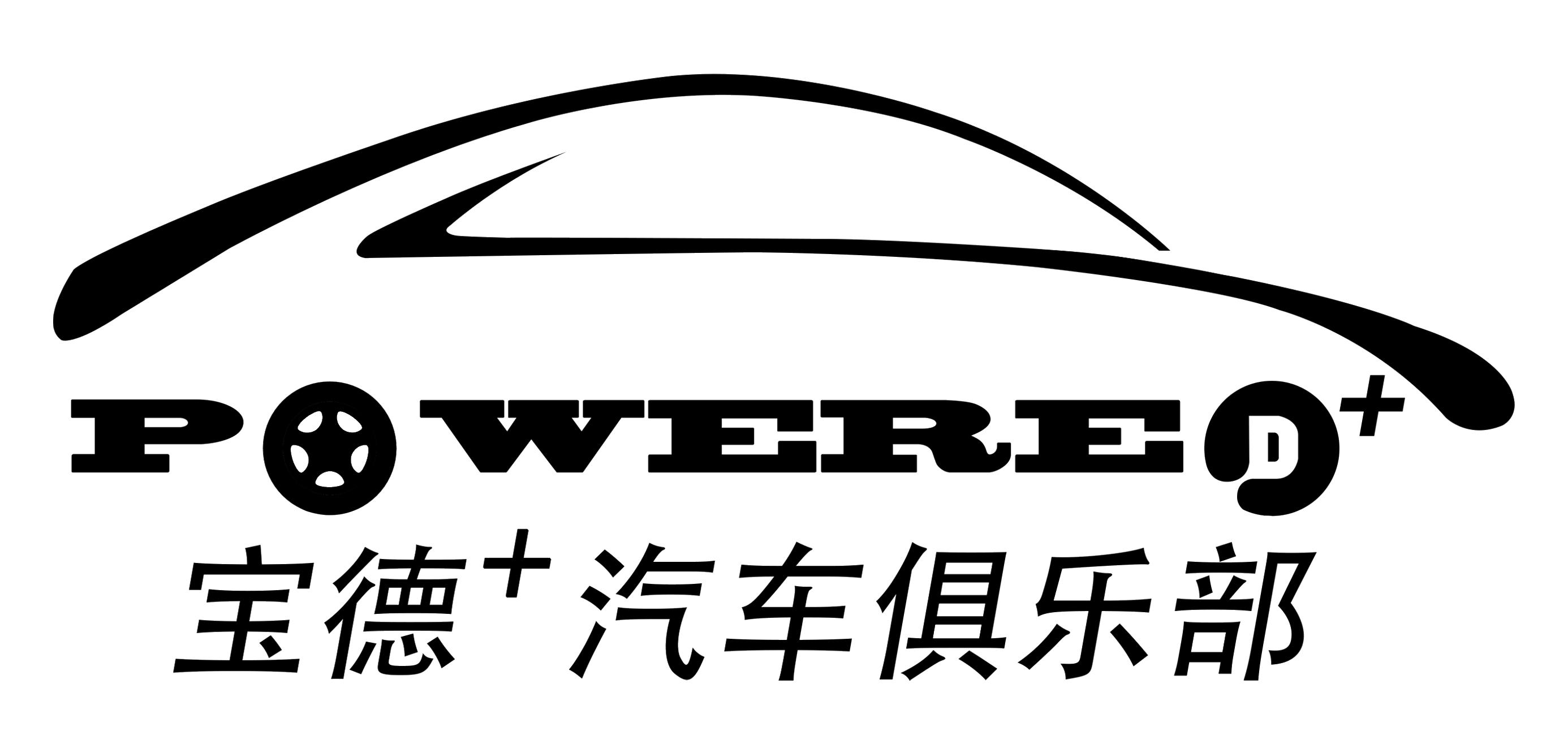 安徽宝加德汽车贸易有限公司