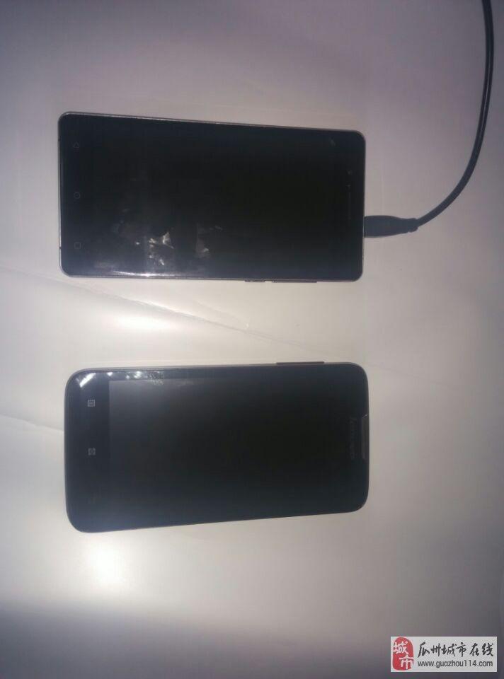 联想A680与首云P1手机各一部