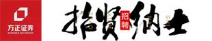 方正证券股份有限公司磐安壶厅东路证券营业部