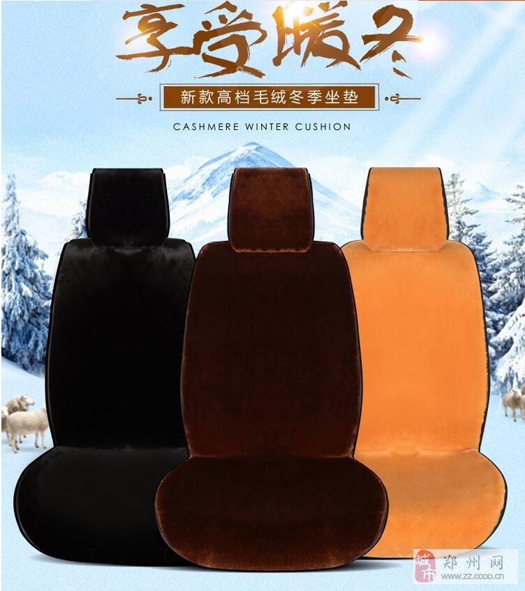 出售冬季羊毛垫免捆绑汽车坐垫毛垫毛绒座垫车垫毛绒坐