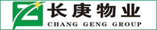 四川长庚物业服务有限公司
