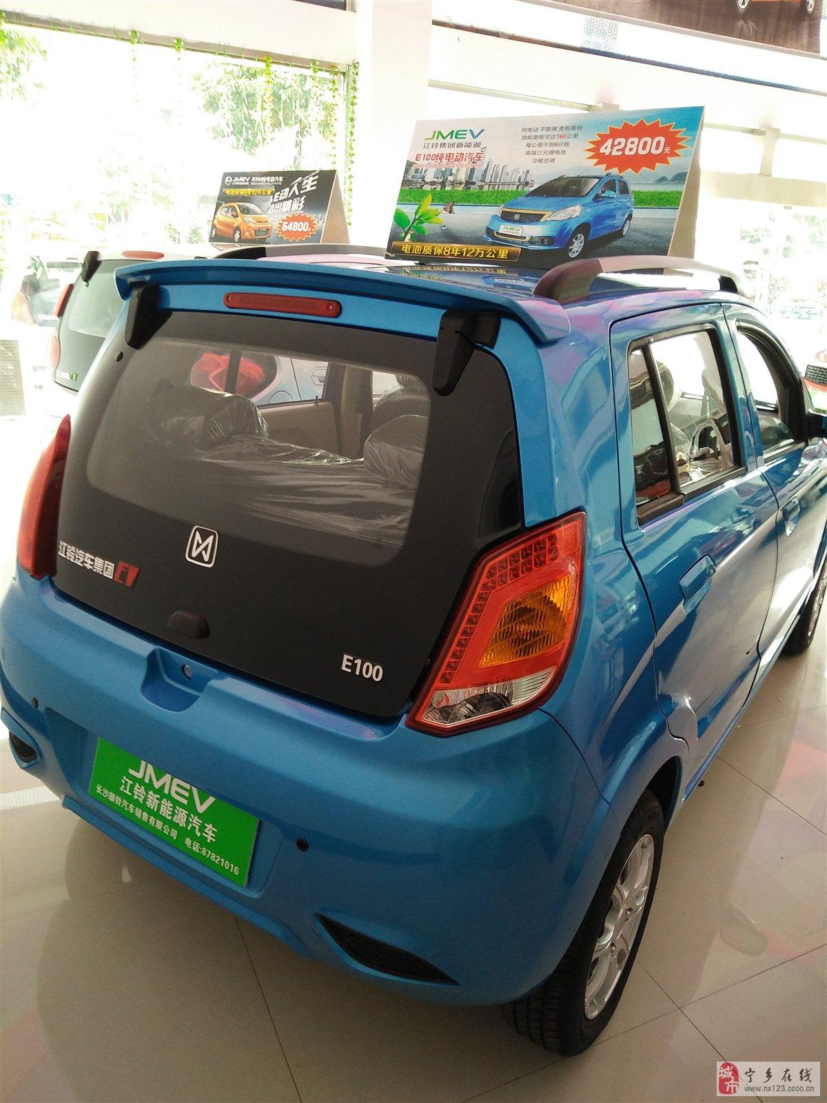 锂电池江铃E100电动汽车可上牌的电动四轮车高清图片