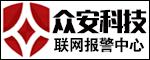 北京红杉树智能英语博兴分校