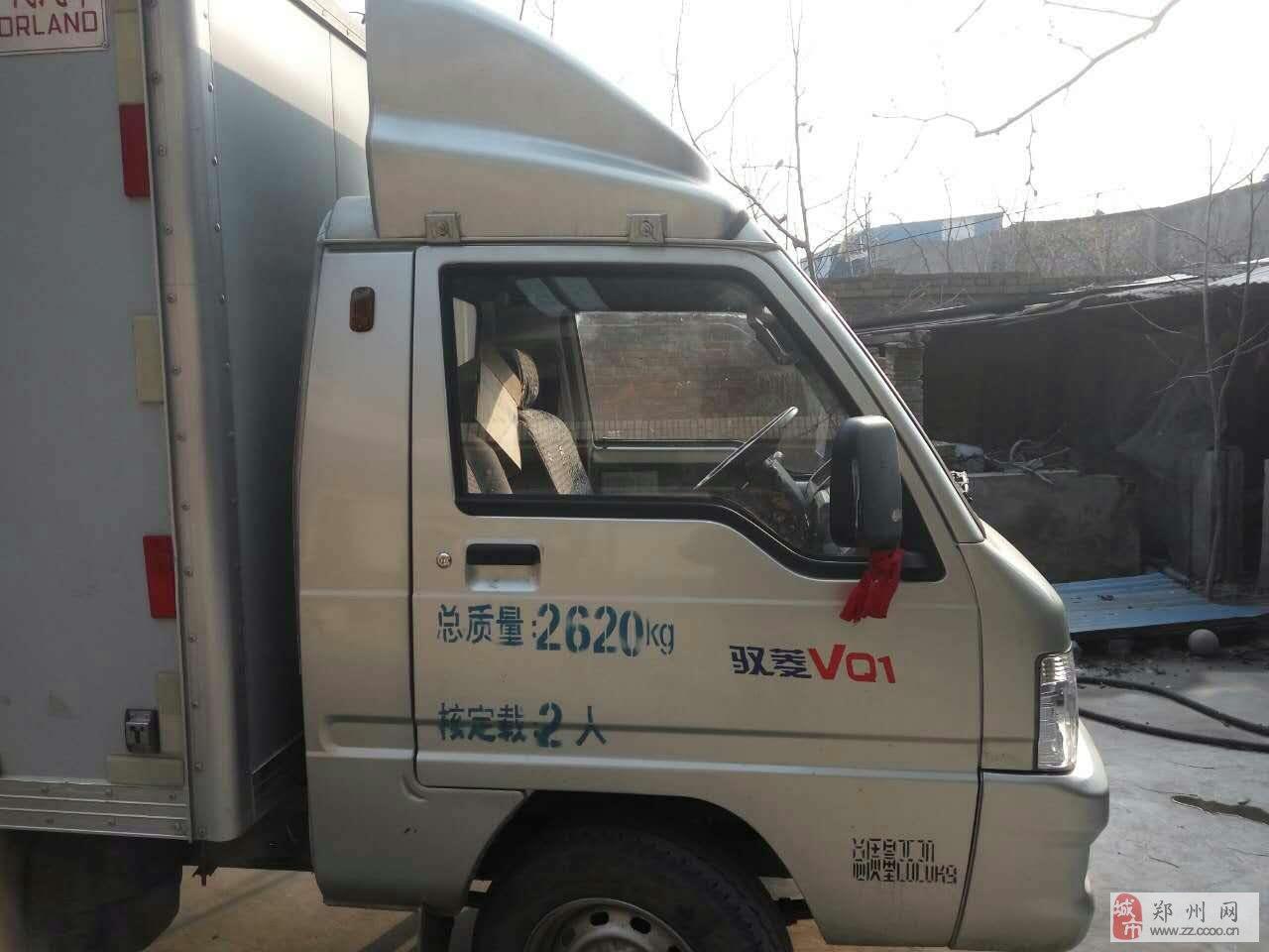 出售九成新厢式小货车