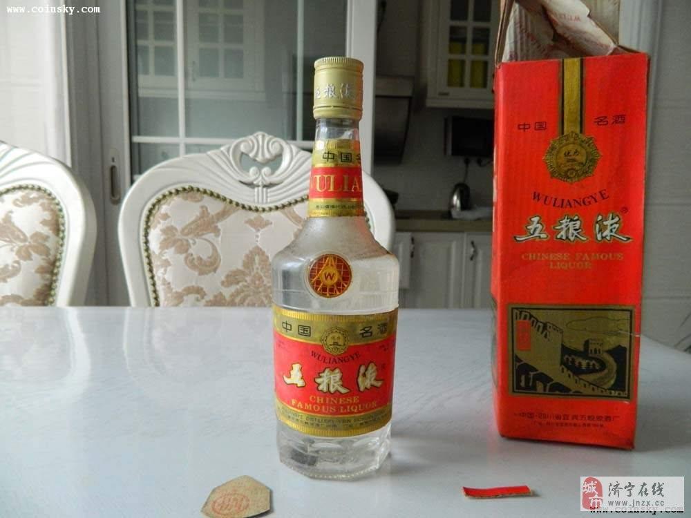 济宁回收53度茅台酒,邹城回收拉菲酒值多少钱