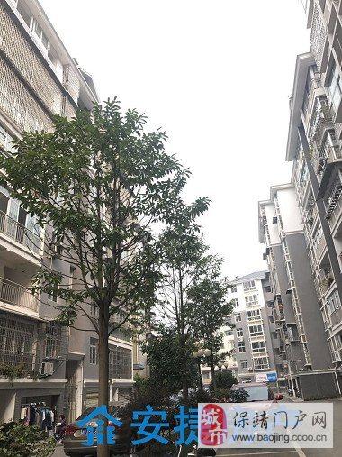 【安捷房产】公务员小区四房二厅153平米出售