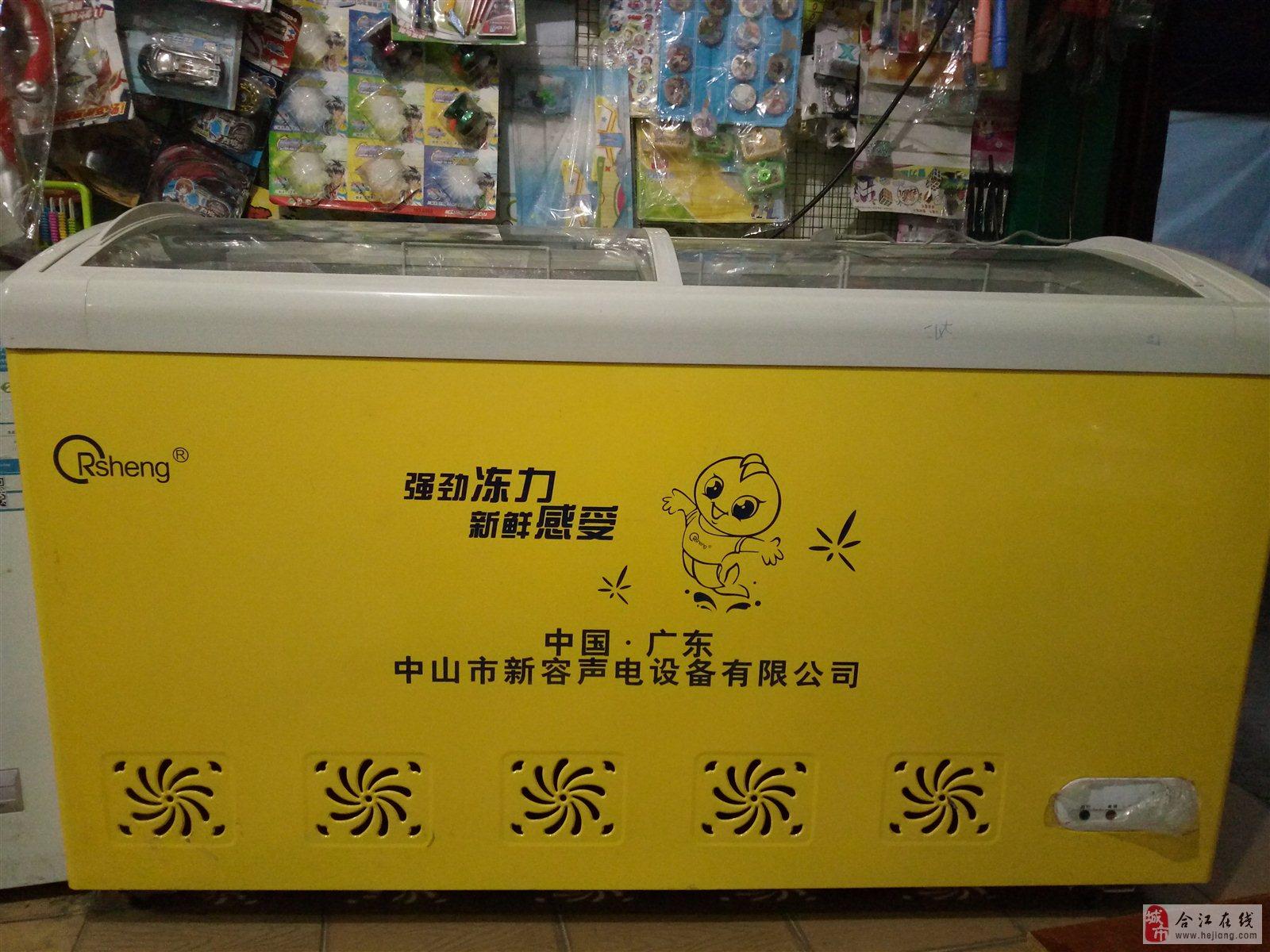 出售9成新弧形玻璃门冰箱一台