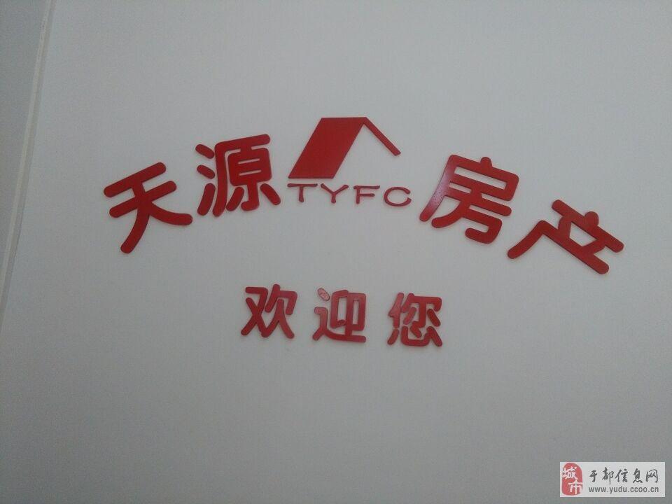 764编号福麒山庄