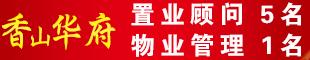 广西恒强房地产开发有限公司