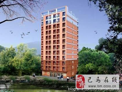 巴马候鸟族之家精致公寓出售10套