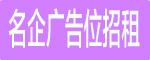 江山�W派�T�I股份有限公司