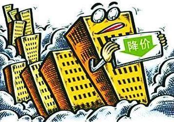 100个城市89个在降价 最高降价幅度达37